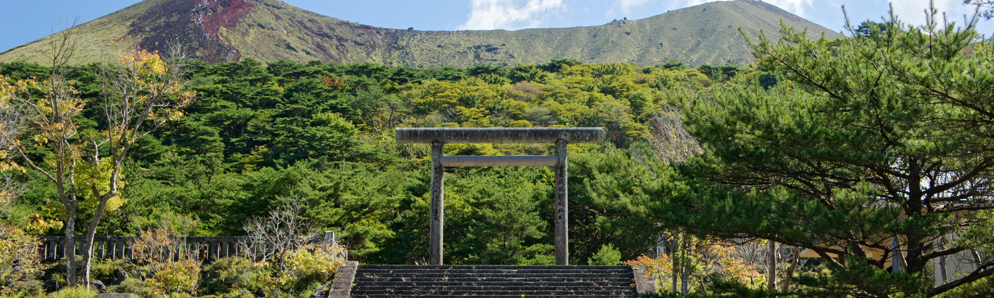 Shinto Human Nature